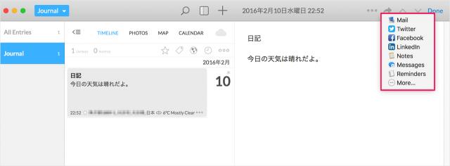 mac-app-day-one-2-13