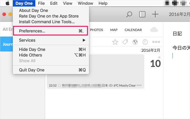mac-app-day-one-2-14