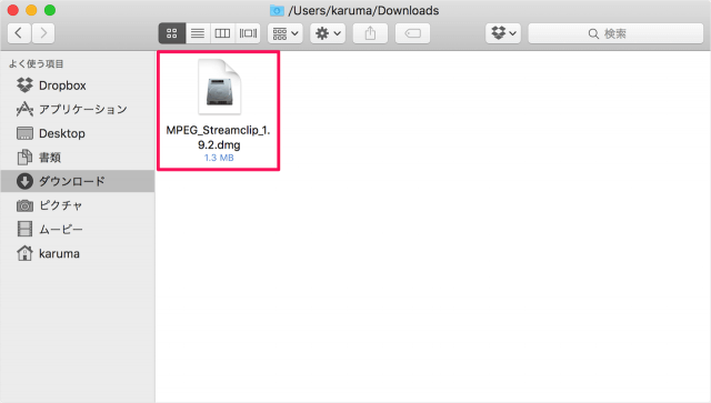 mac-app-mpeg-streamclip-02