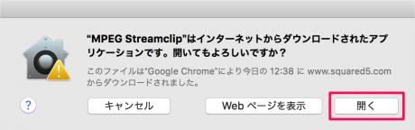 mac-app-mpeg-streamclip-05