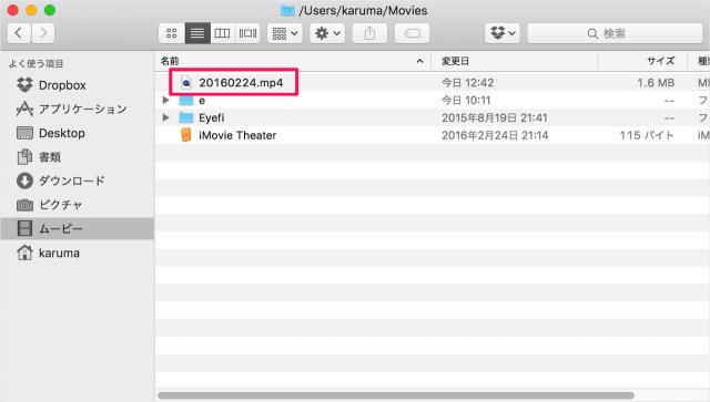 mac-app-mpeg-streamclip-13