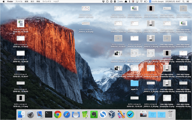 mac-finder-createdesktop-false-01