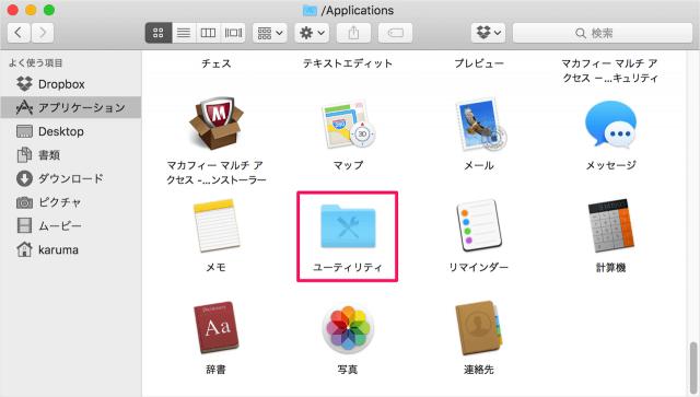 mac-finder-createdesktop-false-02