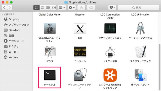mac-finder-createdesktop-false-03