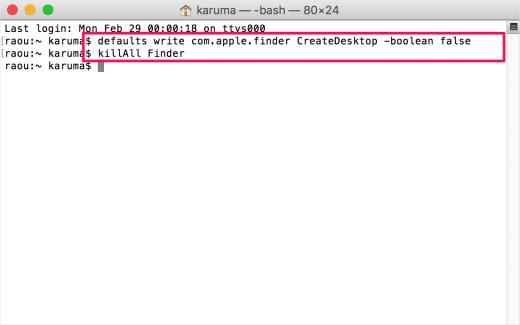 mac-finder-createdesktop-false-05