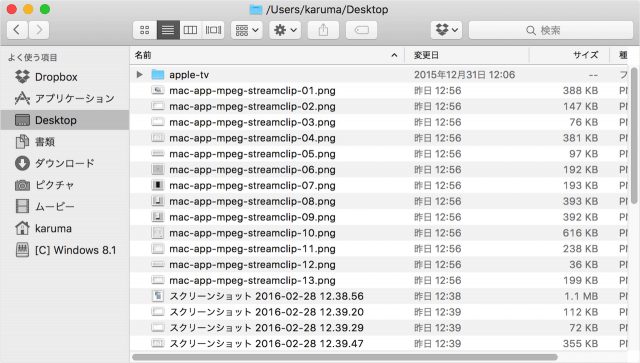 mac-finder-createdesktop-false-07