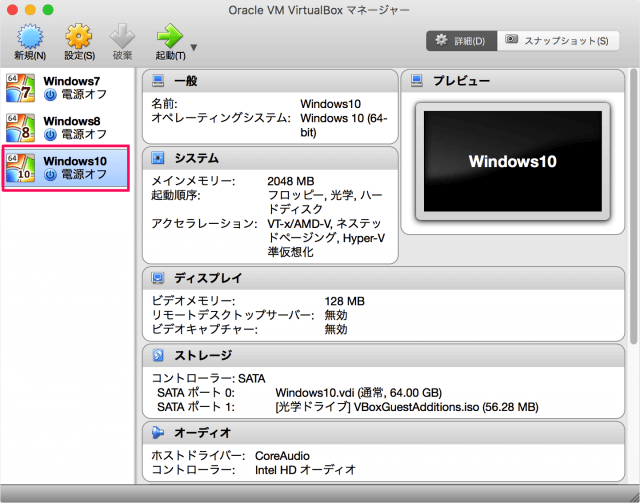 virtualbox-processors-settings-02