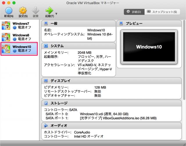 virtualbox-processors-settings-02