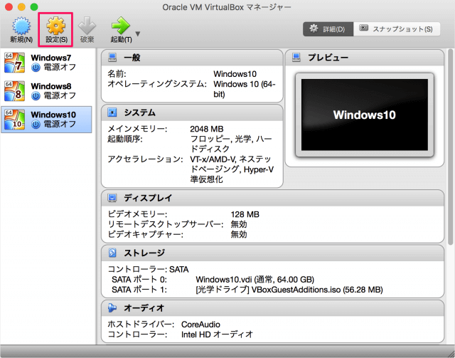 virtualbox-processors-settings-03
