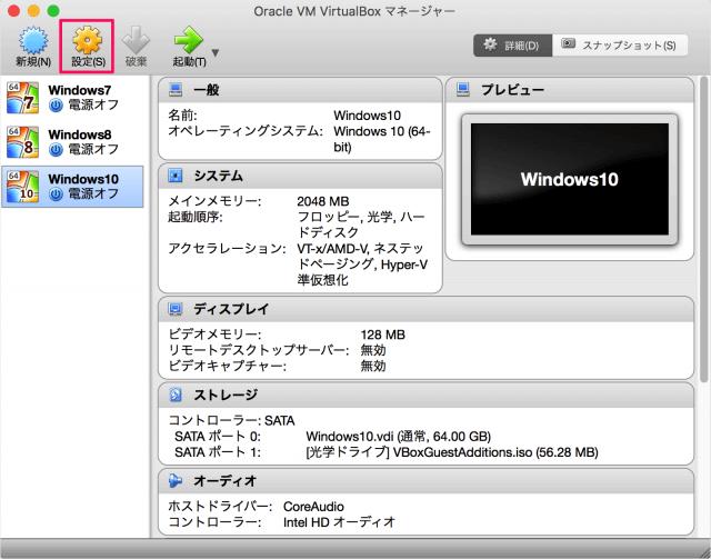 virtualbox-processors-settings-03