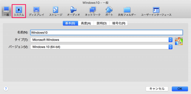 virtualbox-processors-settings-04