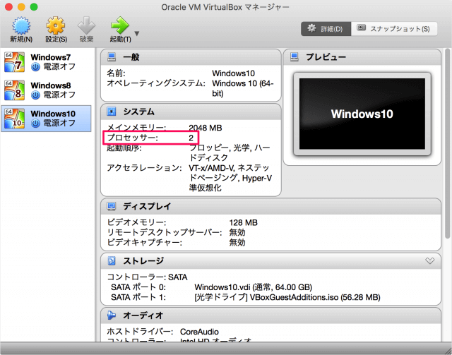 virtualbox-processors-settings-10
