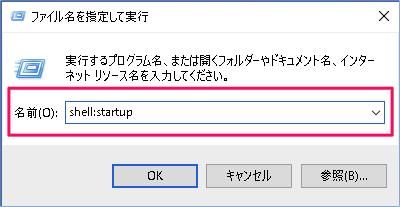 windows-10-app-startup-05