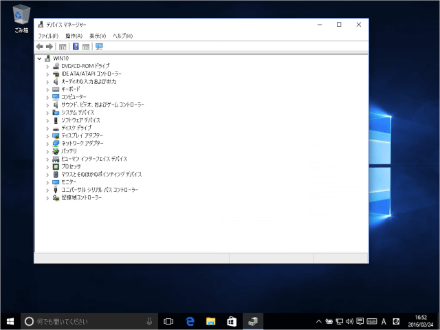 windows-10-disk-write-caching-enable-03