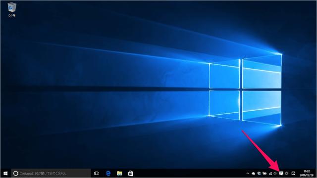 windows-10-display-brightness-01
