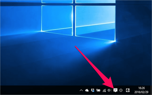windows-10-display-brightness-02