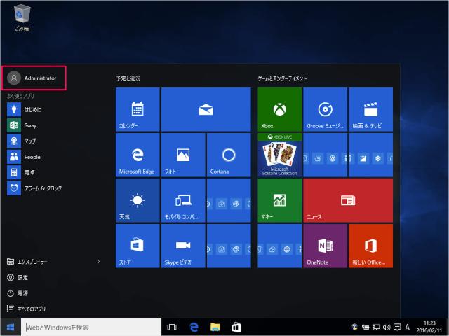 windows-10-enable-administrator-account-01
