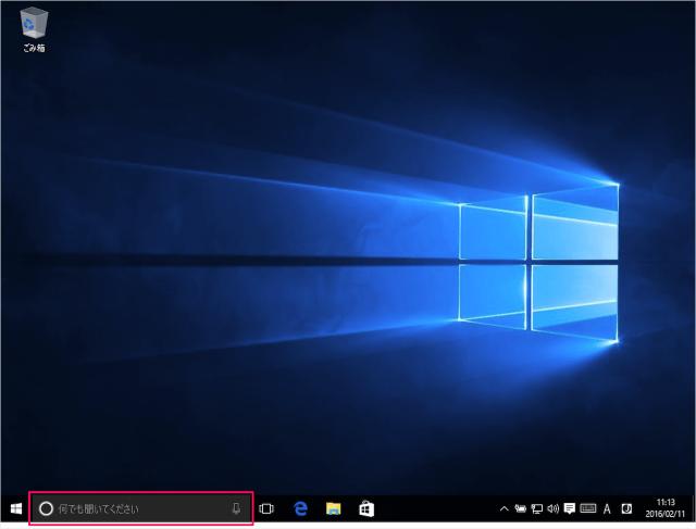 windows-10-enable-administrator-account-02