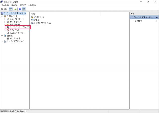 windows-10-enable-administrator-account-05
