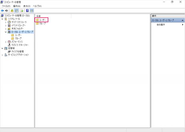 windows-10-enable-administrator-account-06