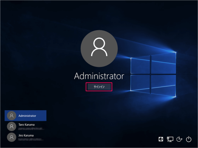 windows-10-enable-administrator-account-13