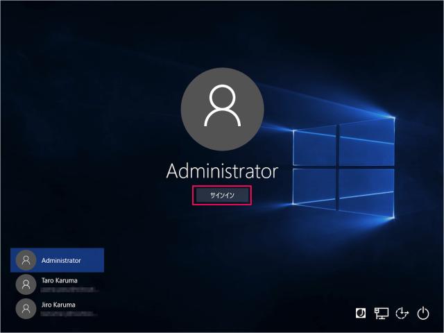windows-10-enable-administrator-account-13