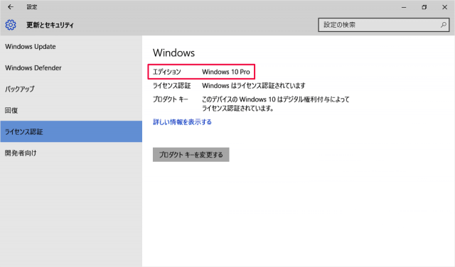 windows-10-enable-remote-desktop-services-01