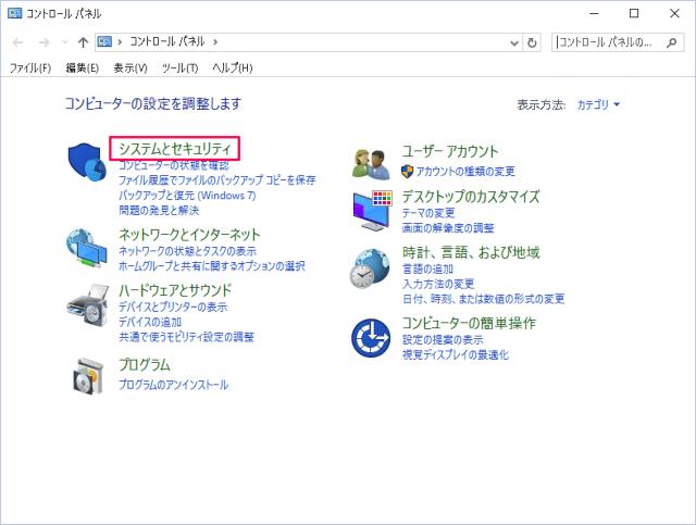 windows-10-enable-remote-desktop-services-05