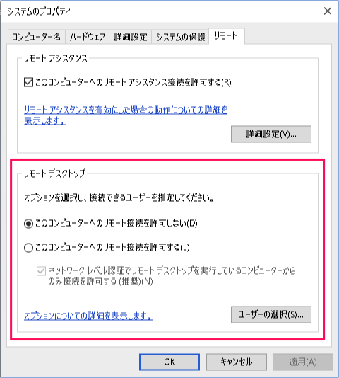windows-10-enable-remote-desktop-services-07