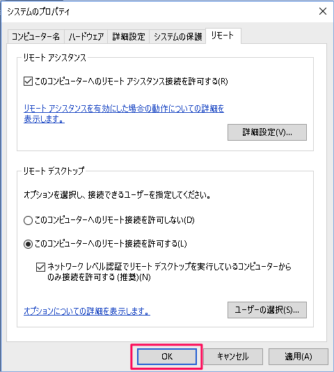 windows-10-enable-remote-desktop-services-09
