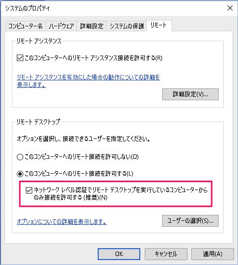 windows-10-enable-remote-desktop-services-10