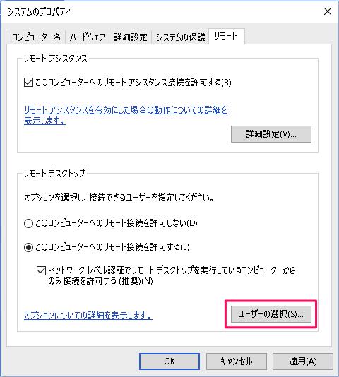 windows-10-enable-remote-desktop-services-11