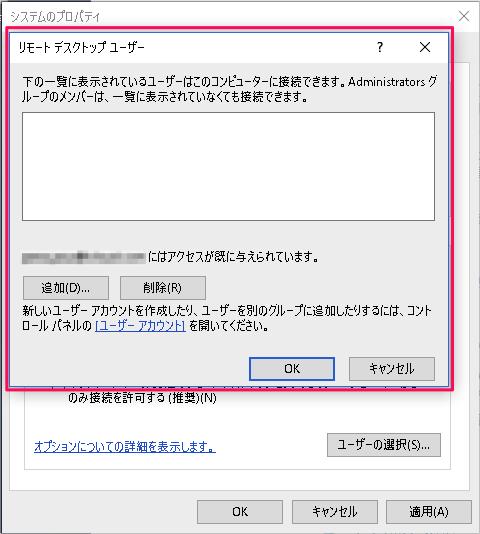 windows-10-enable-remote-desktop-services-12