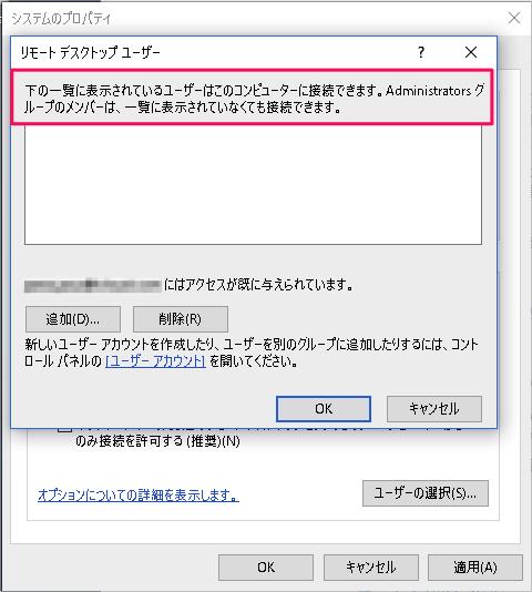 windows-10-enable-remote-desktop-services-13