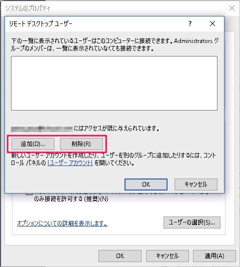 windows-10-enable-remote-desktop-services-15