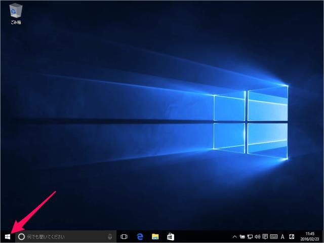 windows-10-firewall-open-port-01
