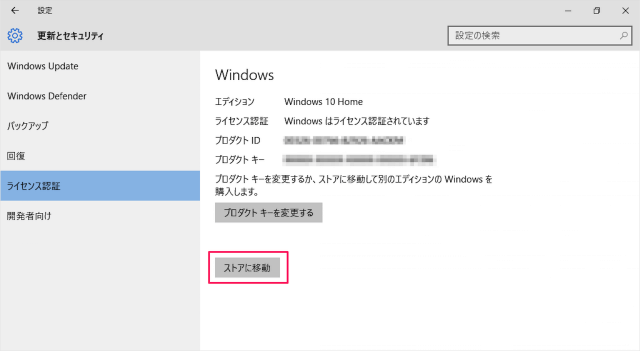 windows-10-home-pro-upgrade-05