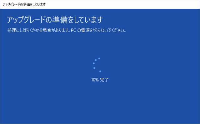 windows-10-home-pro-upgrade-16