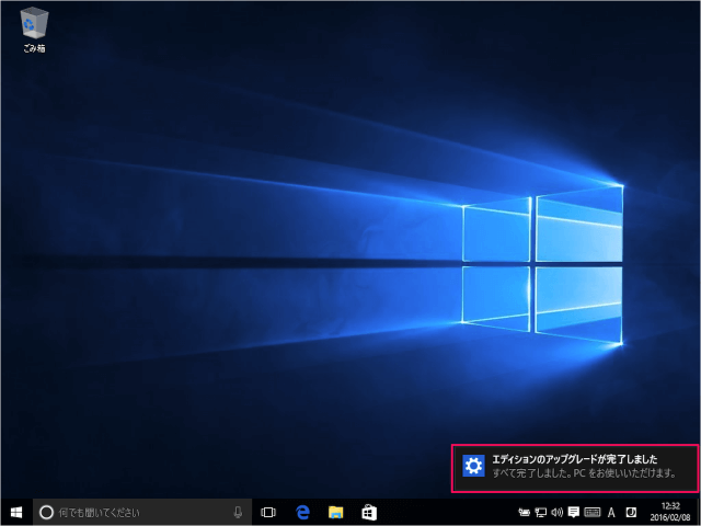 windows-10-home-pro-upgrade-20