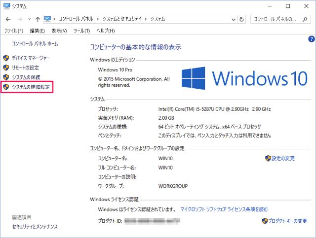 windows-10-page-file-settings-05