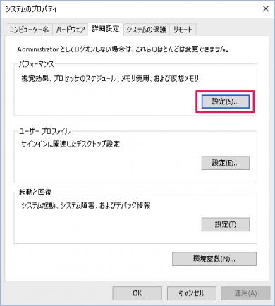 windows-10-page-file-settings-06