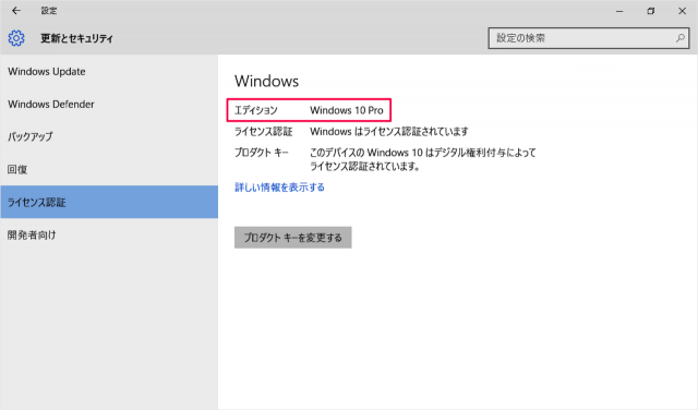 windows-10-pro-gpedit-01
