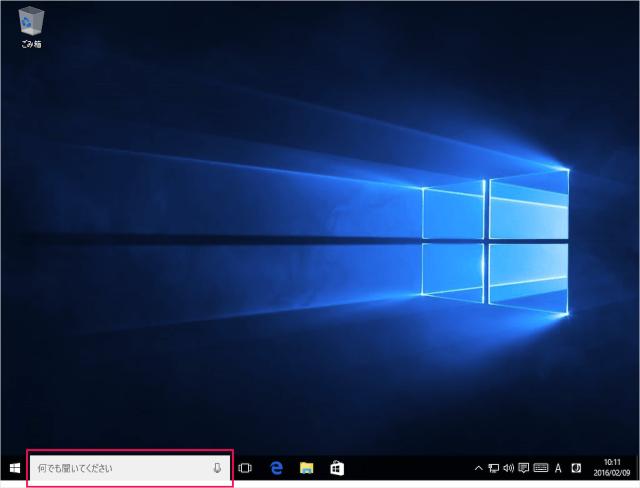 windows-10-pro-gpedit-02