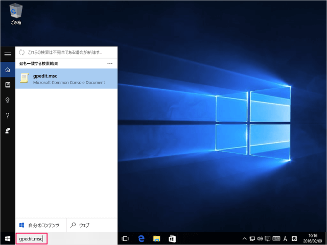 windows-10-pro-gpedit-03