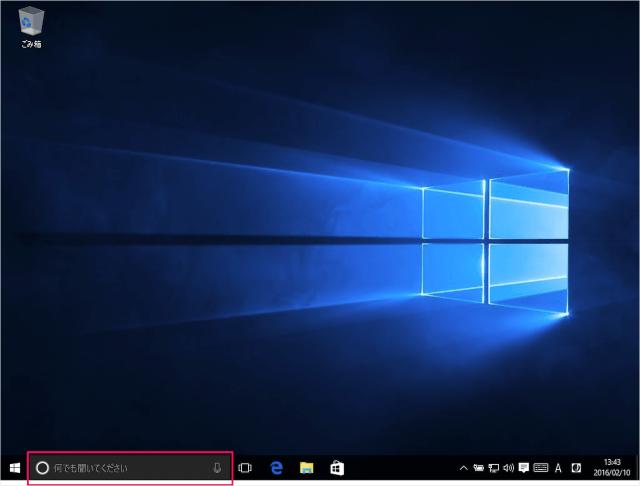 windows-10-process-cpu-core-01