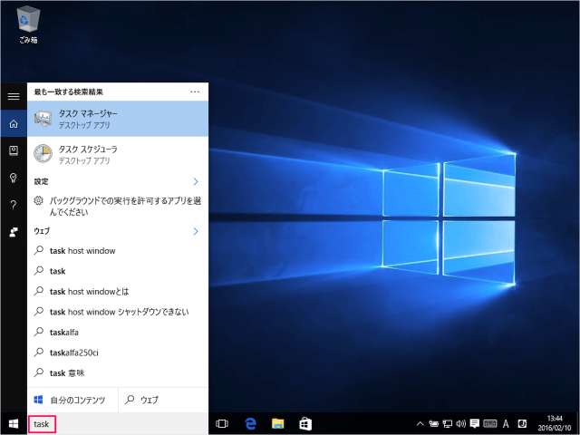 windows-10-process-cpu-core-02
