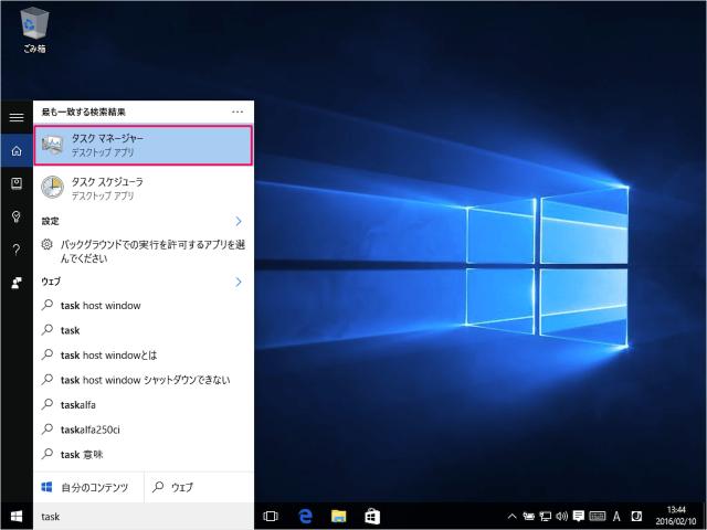windows-10-process-cpu-core-03