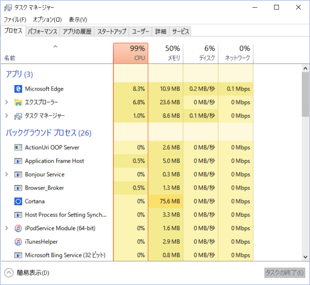 windows-10-process-cpu-core-04