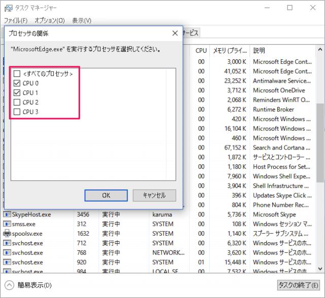 windows-10-process-cpu-core-11