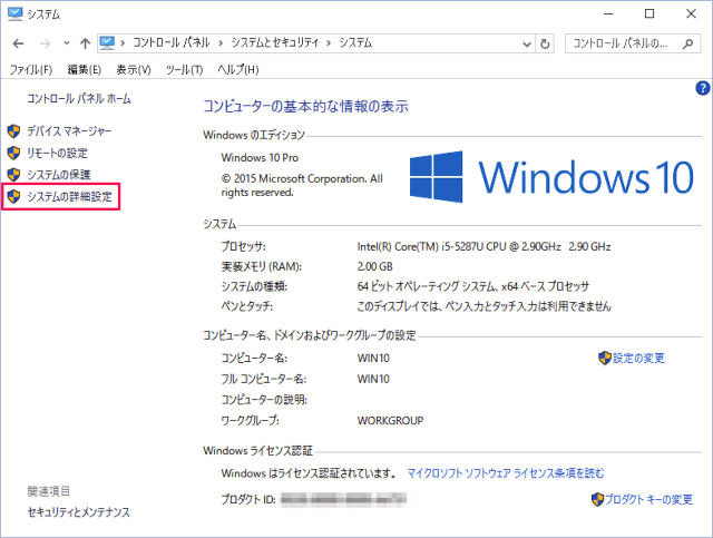 windows-10-processor-schedule-05